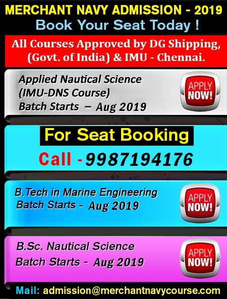 2IMU_Admission_Notifications_2019_2020