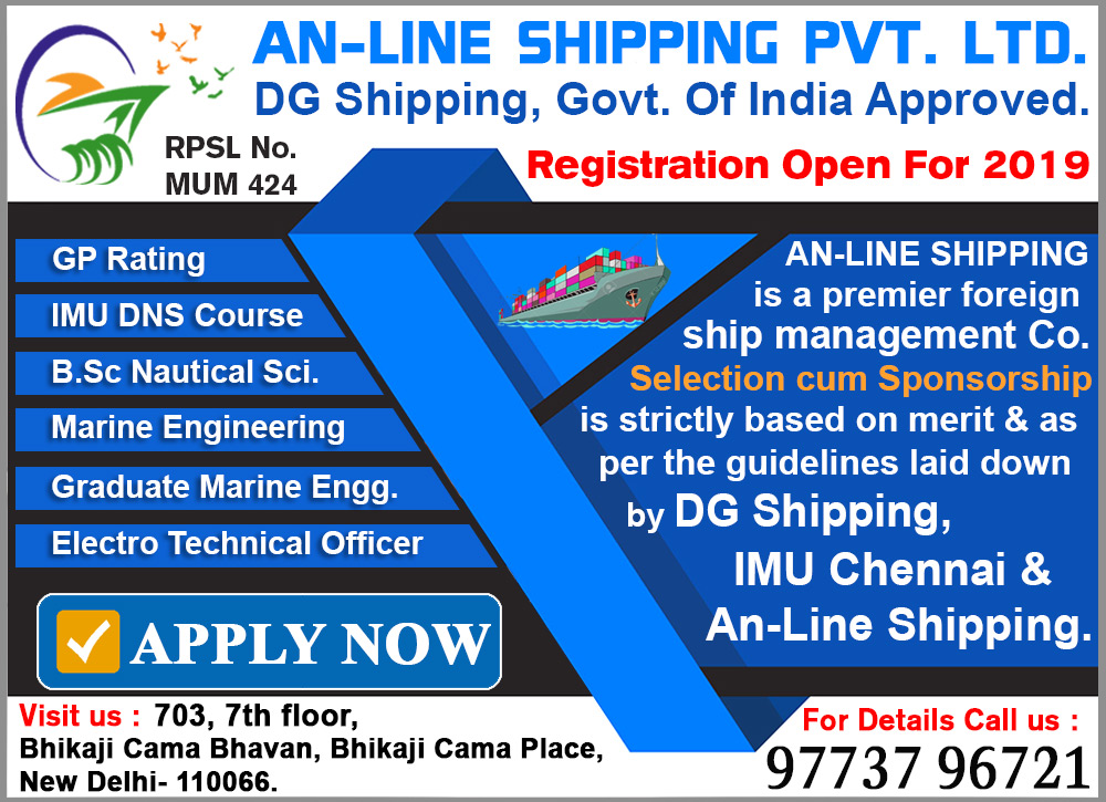 Anline Shipping Merchant Navy admission Notification